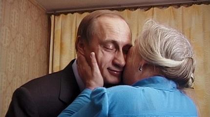 Kinedok 2019 - Putinovi svjedoci
